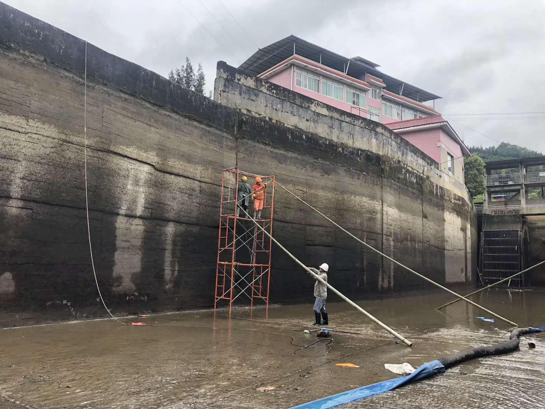 水庫大壩堵漏