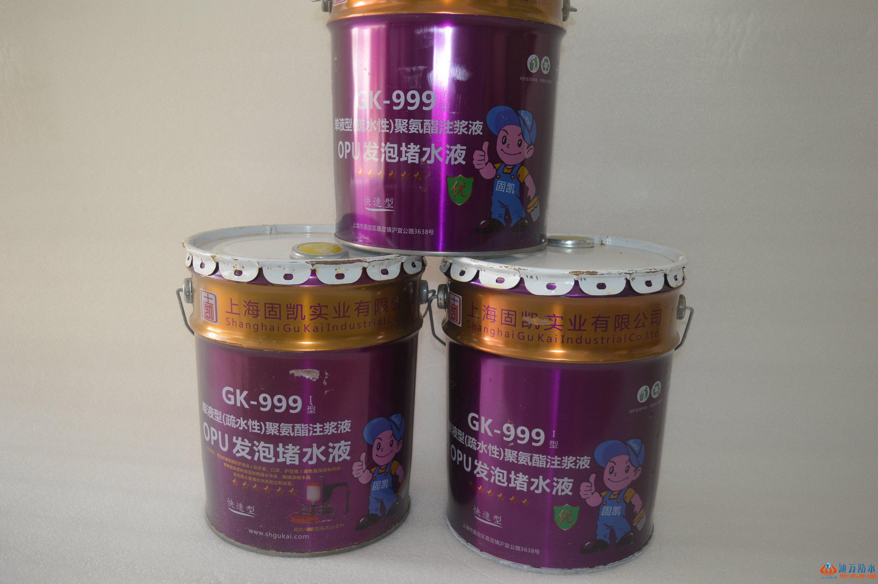 發泡劑聚氨酯油性注漿液